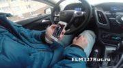 проверка автомобиля форд