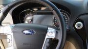 форд мондео 4 расход
