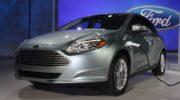 ford планирует выпускать электромобиль
