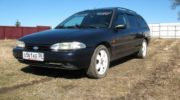 ford mondeo 97