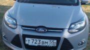форд фокус в омске