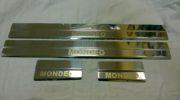 накладки на форд мондео 4