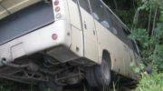 авария лесосибирск внедорожник форд