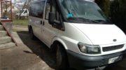 форд транзит 2001