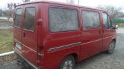 ford transit на авито белгородская область