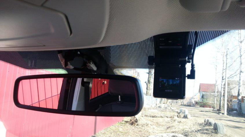 прикуриватель форд мондео 4