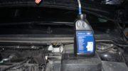 жидкости форд фокус 2