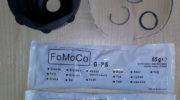 пыльник внутренний форд фокус 2