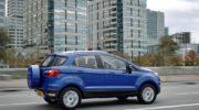 ford ecosport характеристики