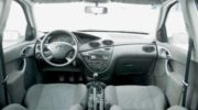 замена автомобиля форд