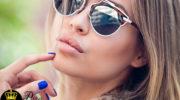 солнцезащитные очки ford