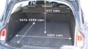 ford mondeo багажник