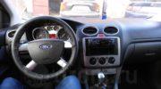 передний рычаг ford